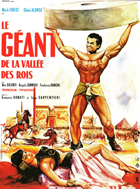 Son of Samson - 11 x 17 Movie Poster - French Style A