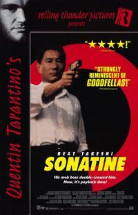 Sonatine - 11 x 17 Movie Poster - Style B