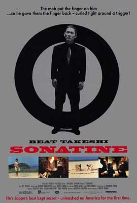 Sonatine - 27 x 40 Movie Poster - Style B