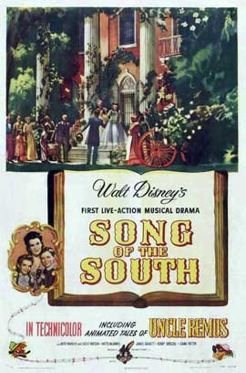 Song of the South - 11 x 17 Movie Poster - Style D