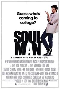 Soul Man - 11 x 17 Movie Poster - Style A