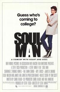 Soul Man - 27 x 40 Movie Poster - Style A