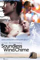 Soundless Wind Chime - 11 x 17 Movie Poster - UK Style A