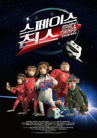 Space Chimps - 27 x 40 Movie Poster - Korean Style A