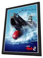 Space Cruiser Yamato 2 - 11 x 17 Movie Poster - Japanese Style A - in Deluxe Wood Frame