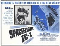 Spaceflight IC-1 - 11 x 14 Movie Poster - Style A