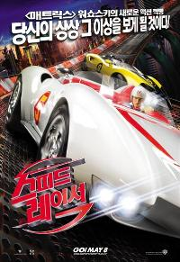 Speed Racer - 27 x 40 Movie Poster - Korean Style A