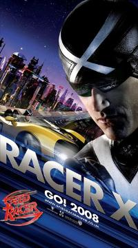 Speed Racer - 27 x 40 Movie Poster - Style D