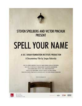 Spell Your Name - 27 x 40 Movie Poster - Style A