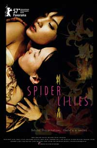 Spider Lilies - 11 x 17 Movie Poster - Style A