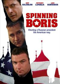 Spinning Boris - 11 x 17 Movie Poster - UK Style A