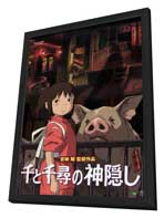 Spirited Away - 27 x 40 Movie Poster - Japanese Style A - in Deluxe Wood Frame
