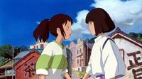 Spirited Away - 8 x 10 Color Photo #2