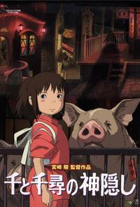 Spirited Away - 11 x 17 Movie Poster - Japanese Style B