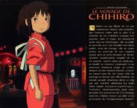 Spirited Away - 11 x 14 Poster French Style E