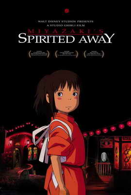 Spirited Away - 27 x 40 Movie Poster - Style B