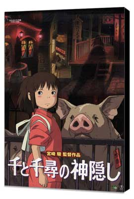 Spirited Away - 27 x 40 Movie Poster - Japanese Style A - Museum Wrapped Canvas