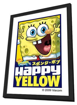 SpongeBob SquarePants - 11 x 17 Movie Poster - Japanese Style A - in Deluxe Wood Frame