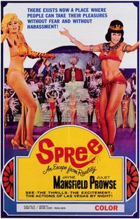 Spree-An Escape From Reality - 11 x 17 Movie Poster - Style A