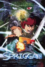 Spriggan - 27 x 40 Movie Poster - Style A