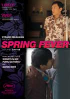 Spring Fever - 11 x 17 Movie Poster - Style A