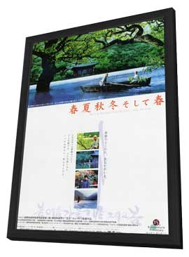 Spring, Summer, Fall, Winter... and Spring - 27 x 40 Movie Poster - Japanese Style A - in Deluxe Wood Frame