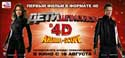 Spy Kids 4: All the Time in the World - 20 x 40 Movie Poster - Russian Style A