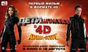 Spy Kids 4: All the Time in the World - 11 x 17 Movie Poster - Russian Style C