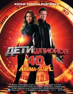 Spy Kids 4: All the Time in the World - 22 x 28 Movie Poster - Russian Style A
