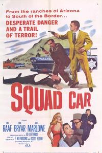 Squad Car - 11 x 17 Movie Poster - Style A