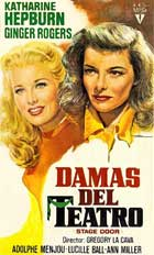 Stage Door - 11 x 17 Movie Poster - Spanish Style A