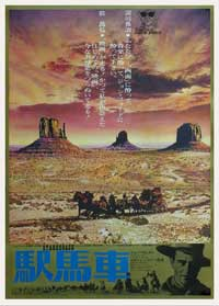 Stagecoach - 27 x 40 Movie Poster - Japanese Style A