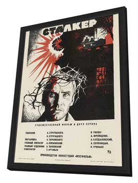 Stalker - 11 x 17 Movie Poster - Russian Style B - in Deluxe Wood Frame