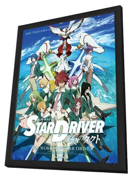 Star Driver: Kagayaki no Takuto - 11 x 17 Movie Poster - Japanese Style A - in Deluxe Wood Frame