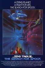 Star Trek 3: The Search for Spock - 11 x 17 Movie Poster - Style B