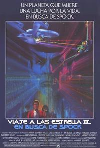 Star Trek 3: The Search for Spock - 11 x 17 Movie Poster - Spanish Style A