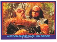 Star Trek 3: The Search for Spock - 11 x 14 Poster German Style B