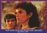 Star Trek 3: The Search for Spock - 11 x 14 Poster German Style D