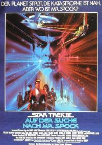 Star Trek 3: The Search for Spock - 11 x 17 Movie Poster - German Style B