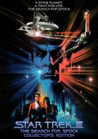 Star Trek 3: The Search for Spock - 11 x 17 Movie Poster - Style E