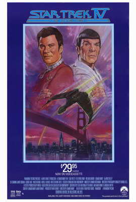Star Trek 4: The Voyage Home - 27 x 40 Movie Poster - Style B