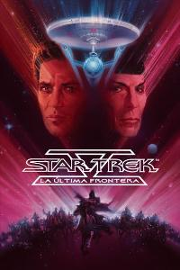 Star Trek 5: The Final Frontier - 11 x 17 Movie Poster - Spanish Style A