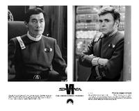 Star Trek 6: The Undiscovered Country - 8 x 10 B&W Photo #2