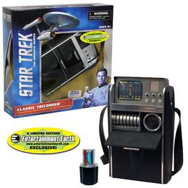 Star Trek - Original Series Medical Tricorder - EE Exclusive