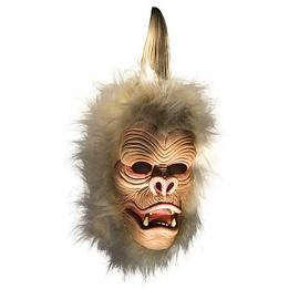 Star Trek - Original Series Mugato Mask