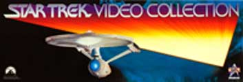 Star Trek TV Series 25th Anniversary