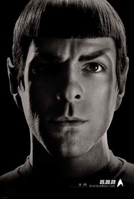 Star Trek XI - 11 x 17 Movie Poster - Style F