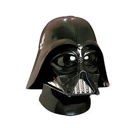 Star Wars - Darth Vader Standard Edition Mask