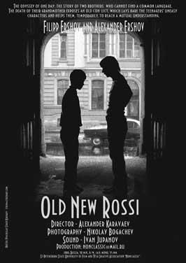 Staraya novaya Rossi - 27 x 40 Movie Poster - Style A