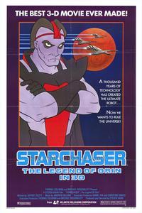Starchaser: The Legend of Orin - 27 x 40 Movie Poster - Style A